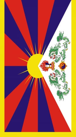 cover Flag Of Tibet
