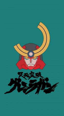 cover Guren Mecha