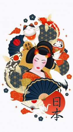 cover Japanese geisha surrounded with colorful carps