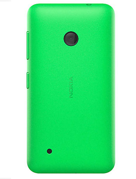 Nokia Lumia 530 case