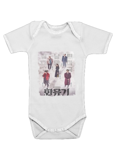 A Korean Odyssey for Baby short sleeve onesies