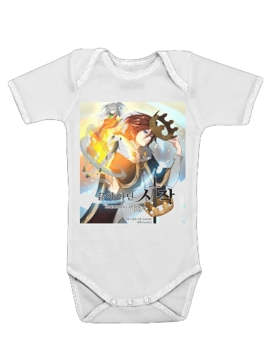 Onesies Baby beginning after the end