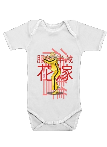 Onesies Baby The Bride from Kill Bill