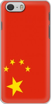 Flag of China Case for Iphone 6 4.7