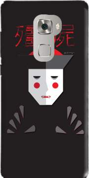 Chinese Vampy Huawei Mate S Case