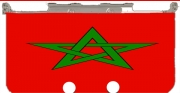 Flag Morocco Case for New Nintendo 3DS