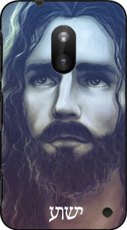 JESUS Case for Nokia Lumia 620
