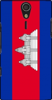 Cambodge Flag Case for Sony Ericsson Xperia S HD
